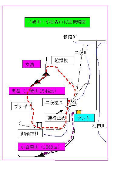 二岐山・小白森山概略図.JPG