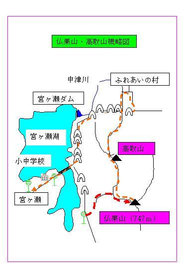 仏果山・高取山概略図.JPG