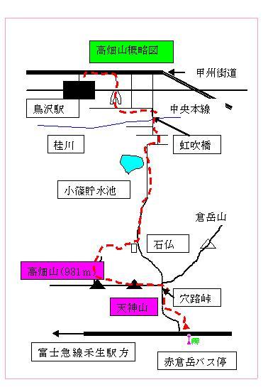 高畑山概略図.JPG